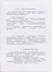 вниифк-03